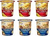 【Amazon.co.jp限定】 ポッカサッポロ じっくりコトコトカップスープ 2種アソートセットBセット