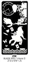 sslink BLADE E02/Libero 2 ZTE ブラック ハードケース Alice in wonderland アリス 猫 トランプ カバー ジャケット スマートフォン スマホケース 楽天モバイル SoftBank