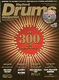 Rhythm & Drums magazine (リズム アンド ドラムマガジン) 2015年 12月号 (DVD付) [雑誌]の画像
