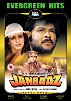 Janbaaz [DVD] [Import]