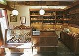 ベッカライ・ビオブロートのパン 画像