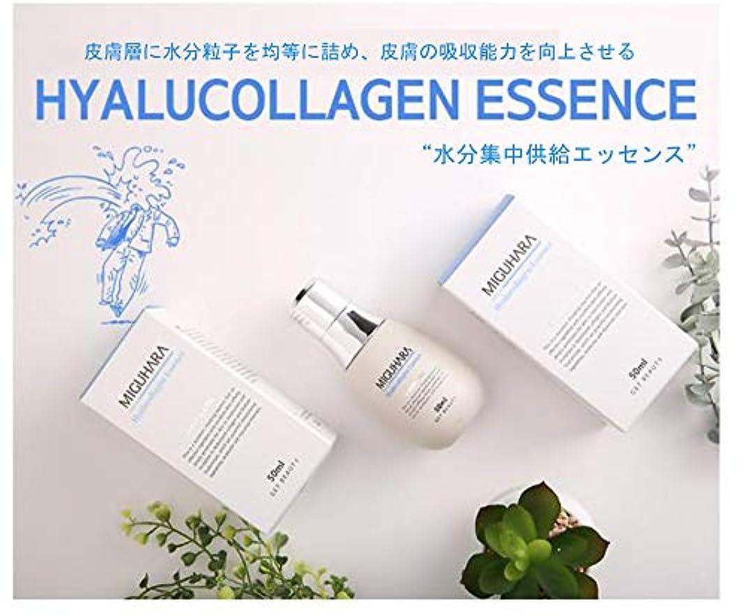 概要止まるやさしくMIGUHARA Hyalucollagen Essence 50ml /ヒアルロンコラーゲンエッセンス 50ml