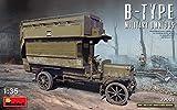 ミニアート 1/35 軍用バスBタイプ プラモデル MA39001