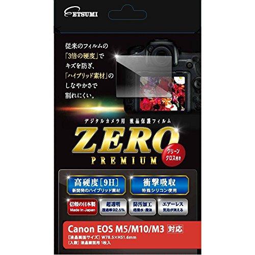 ETSUMI 液晶保護フィルム ZERO PREMIUM Canon EOS M5/M10/M3対応 E-7520の詳細を見る