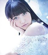 山崎エリイの2ndシングル「Starlight」8月リリース。「七星のスバル」ED曲