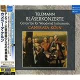 テレマン:木管楽器のための協奏曲集