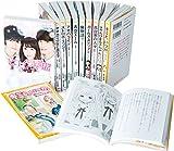女の子に大人気 映画ノベライズ&恋愛 12冊セット (集英社みらい文庫)