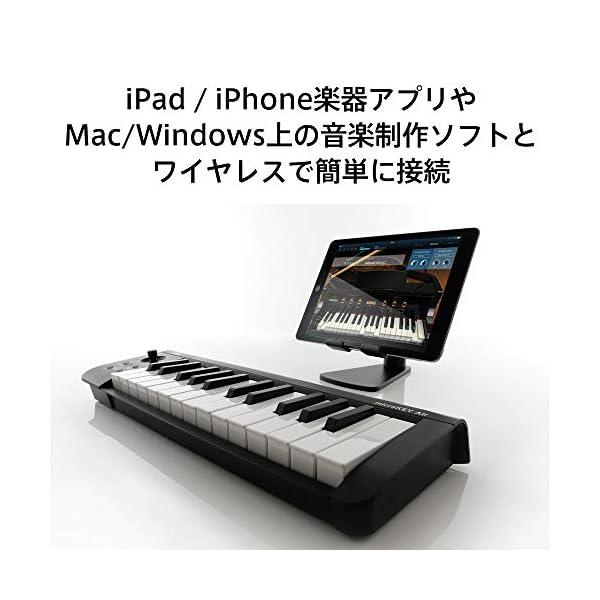 KORG 定番 ワイヤレス MIDIキーボード ...の商品画像