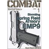 COMBAT (コンバット) マガジン 2013年 01月号 [雑誌]