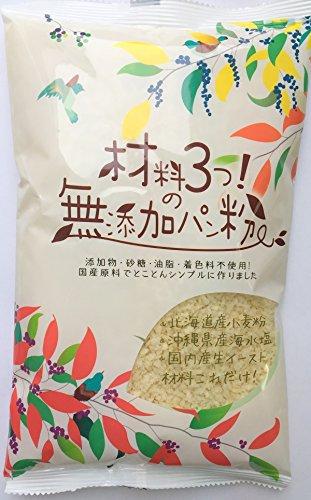 材料3つの無添加パン粉 200g