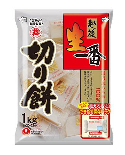 越後製菓 生一番 切り餅 1kg