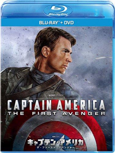 キャプテン・アメリカ/ザ・ファースト・アベンジャー ブルーレイ+DVDセット [Blu-ray] -