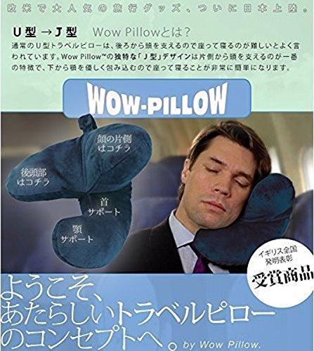 ネックピロー J型 旅行用 長時間移動 快適睡眠 トラベル 飛行機 枕 ネイビー