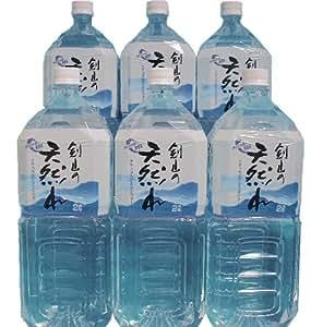 ナチュラルミネラルウオーター 剣山の天然水 2L(ペットボトル)×12本