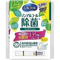 シルコット 除菌ウェットティッシュ ノンアルコールタイプ つめかえ用 45枚入×3個