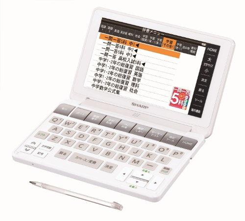 シャープ カラー電子辞書Brain 中学生モデル ホワイト系  PW-SJ1-W