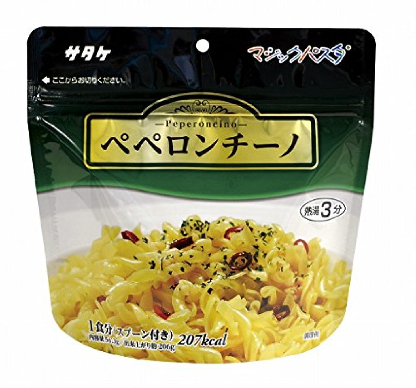 債権者自動車講義サタケ マジックパスタ 保存食 非常食 備蓄用食品 5年間長期保存可能 ペペロンチーノ 20食×2セット 日本製