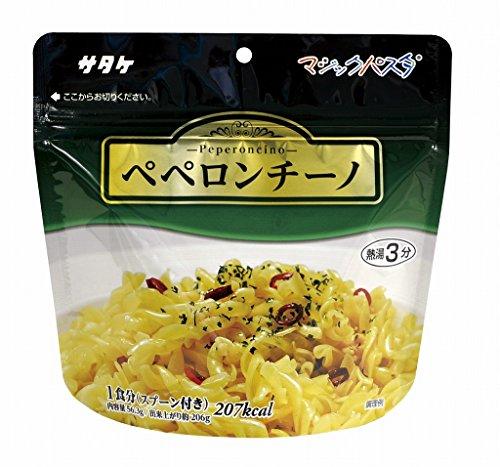 サタケ マジックパスタ 保存食 非常食 備蓄用食品 5年間長期保存可能 ペペロンチーノ 20食×3セット 日本製