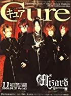 Cure (キュア) 2008年 11月号 [雑誌]()
