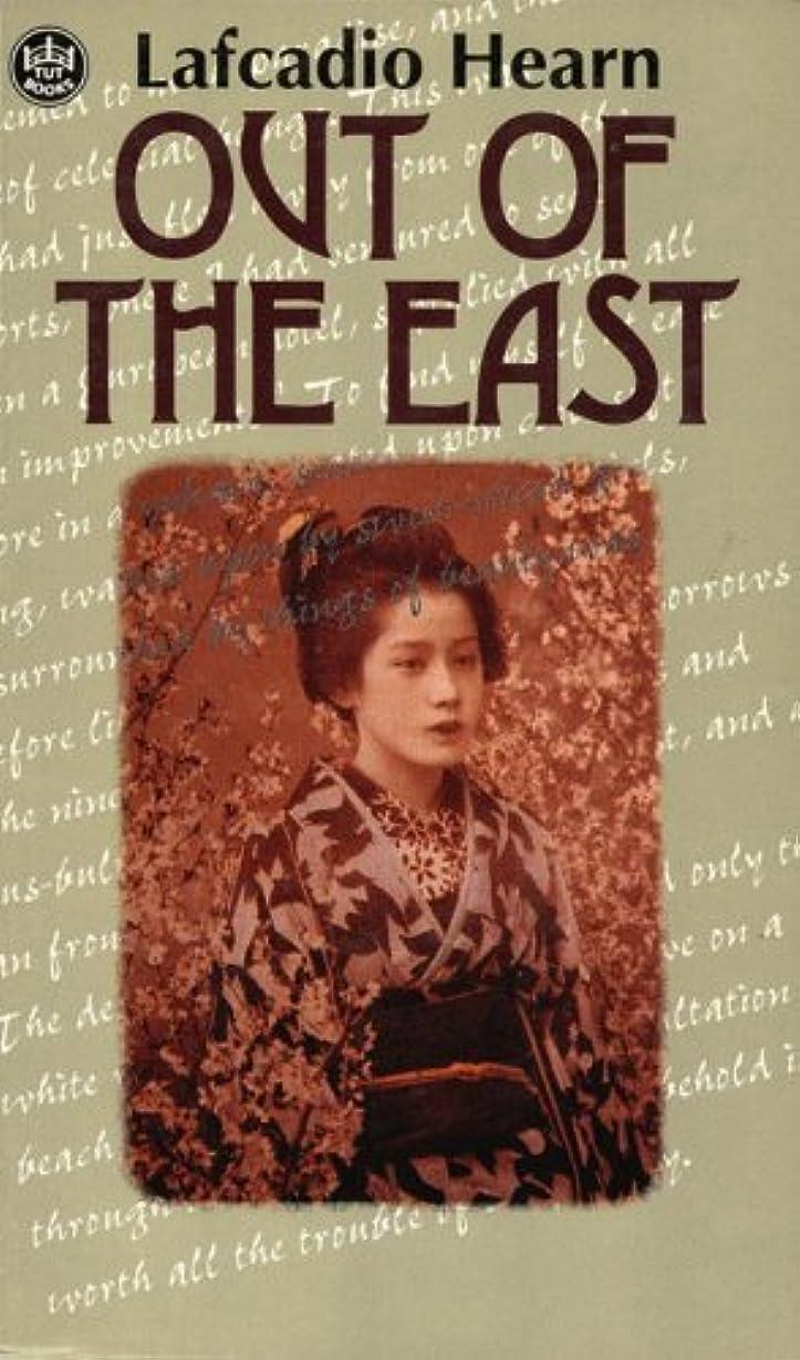 船員惨めな症候群Out of the East: Reveries and Studies in New Japan (English Edition)