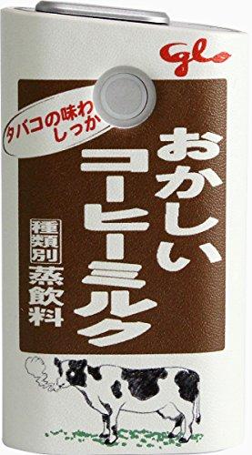 glo グロー ケース 専用 PUレザー ハードケース カバー おもしろ パロディ2 プリント 日本製 01 おかしいコーヒーミルク