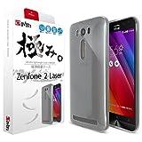 【極み。-KIWAMI-】 ZenFone 2 Laser ケース / zenfone 2 laserカバー ZenFoneを美しく魅せる【極み。-KIWAMI-】極薄0.8mm 高品質 TPU ( ZE500KLケース *1 & 液晶保護フィルム*1 & ミニクロス*1 & 埃取りセット*1 ) 365日保証付き