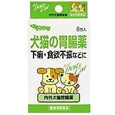 内外製薬 犬猫胃腸薬【動物用医薬品】 6包