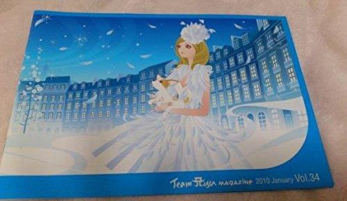 浜崎あゆみ ファンクラブ Team Ayu 会報 Vol.34 2010年1月