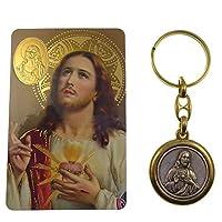 イエス・キリスト聖心真鍮と祈りのカードと銀のキーリング