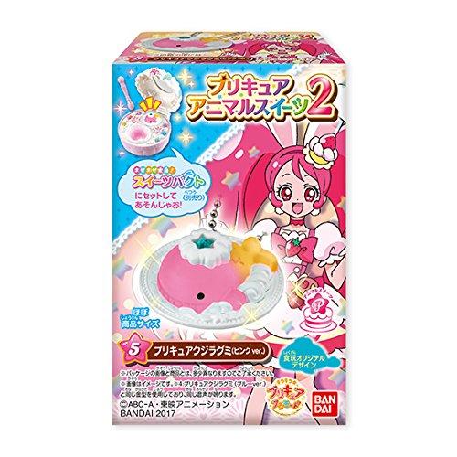 キラキラ☆プリキュアアラモード プリキュア アニマルスイーツ2 10個入りBOX (食玩・仮称)