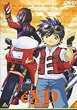 エクスドライバー#4「EX RIDER(恋のレギュレーション)」 [DVD]