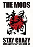 STAY CRAZY[DVD]