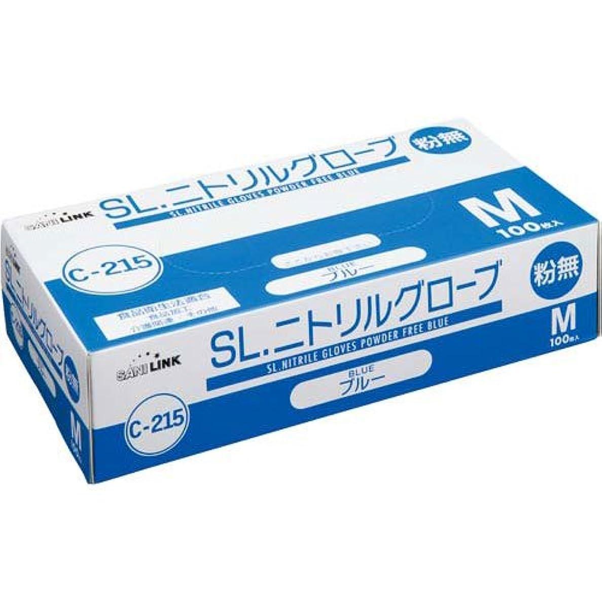 肌寒いギャラリーシリングフジリンクス ニトリルグローブ 粉無M ブルー100枚入