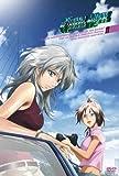 クリスタル ブレイズ 4 [DVD]