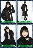 欅坂46 ガラスを割れ!MV衣装 ランダム生写真 4種コンプ 菅井友香