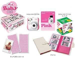 富士フイルム チェキmini25 BABY BOX PINK