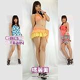 GIRLS TRAIN 動画付写真集 No.142 橘麗美[CD-R]