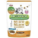 MiawMiawカリカリ小粒タイプ シニア猫用 かつお味 270g