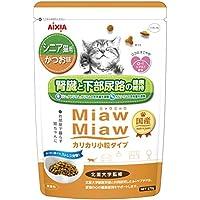 ミャウミャウ (MiawMiaw) カリカリ小粒タイプシニア猫用かつお味 270g