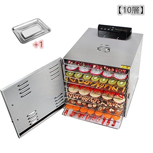 食品乾燥機 10層 フードディハイドレーター ドライフルーツ 野菜ドライヤー LCDタッチパネル 3...
