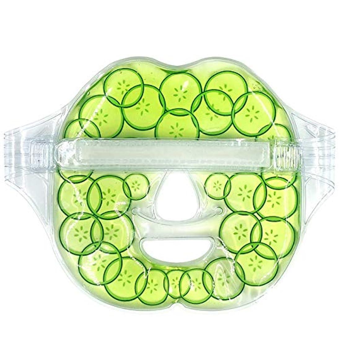 説得心理的に科学者TOOGOO ジェルアイマスクコールドパッド-ヒートコンプレス-シュリンクポアシワを減らす日焼けと乾燥肌のキュウリマスク
