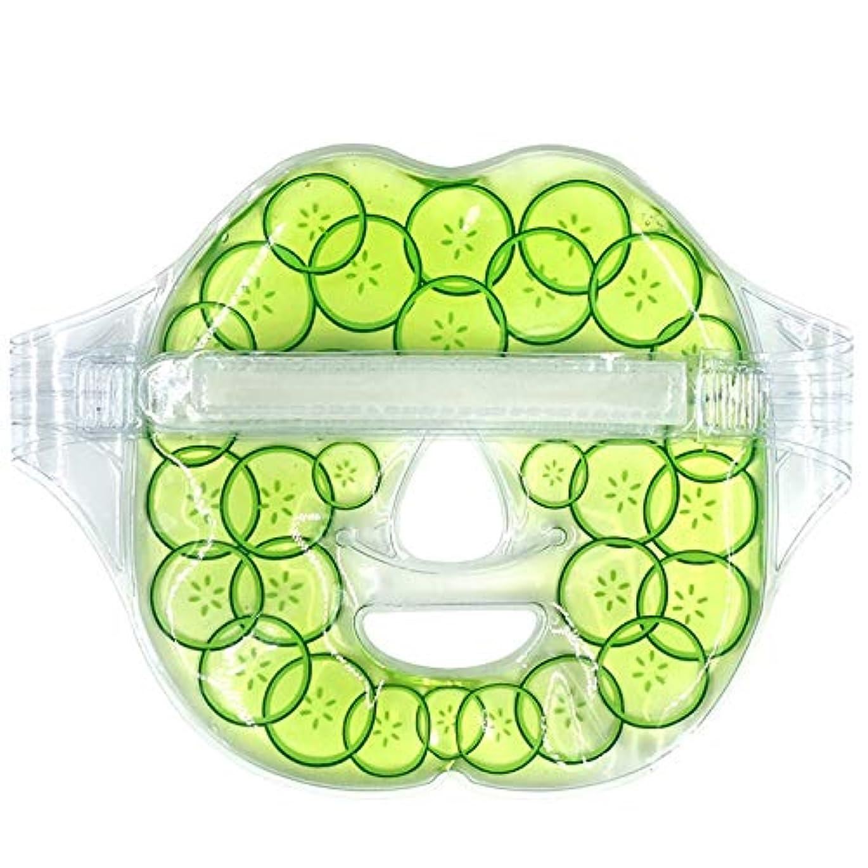 注入する重さ水分TOOGOO ジェルアイマスクコールドパッド-ヒートコンプレス-シュリンクポアシワを減らす日焼けと乾燥肌のキュウリマスク