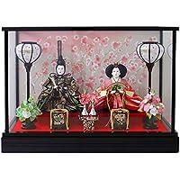 雛人形 ケース入り親王飾り 間口55×奥行28.5×高さ38.5cm 黒塗枠ガラスケース 3226