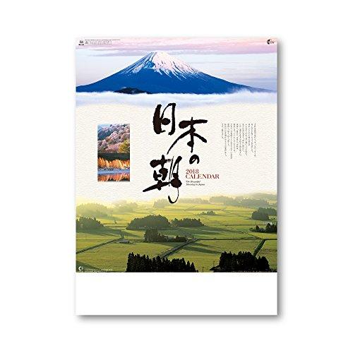 新日本カレンダー 2018年 日本の朝 カレンダー 壁かけ NK137