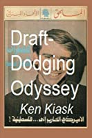 Draft: Dodging Odyssey
