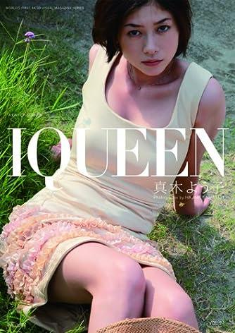 IQUEEN VOL.2 真木よう子 (PLUP SERIES)