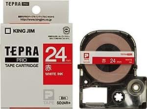 キングジム テープカートリッジ テプラPRO SD24R 24mm 赤/白文字