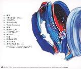 オトノエ(AL)(スマプラ対応)(CD ONLY盤) 画像