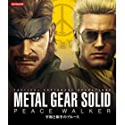 METAL GEAR SOLID PEACE WALKER 平和と和平のブルース