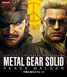 「METAL GEAR SOLID PEACE WALKER 平和と和平のブルース」の画像